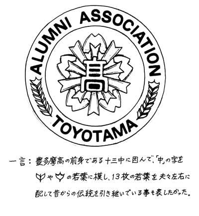 logo2013_01