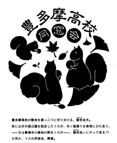 logo2013_02
