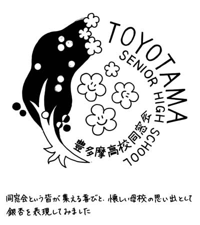 logo2013_03