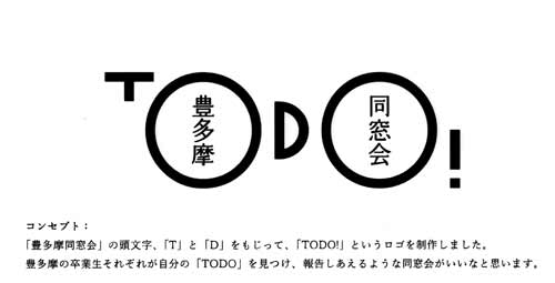 logo2013_04