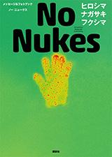 nonukes_book