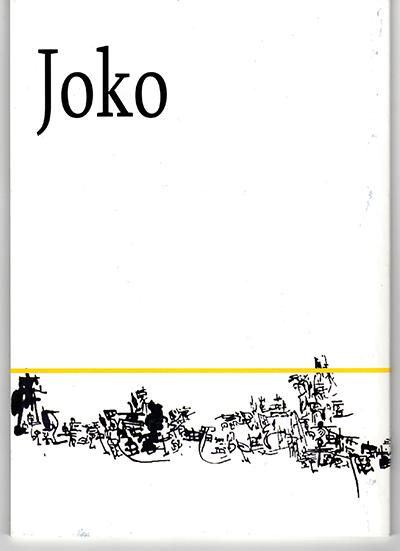Joko 表紙 作品:虫衆の象