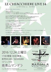 le_chiacchiere_live2016_02