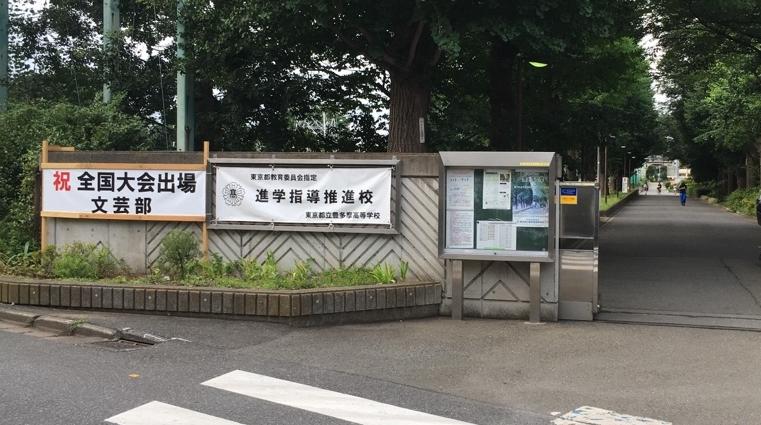 正門前に文芸部が全国大会出場を知らせる幕が掲げられました。