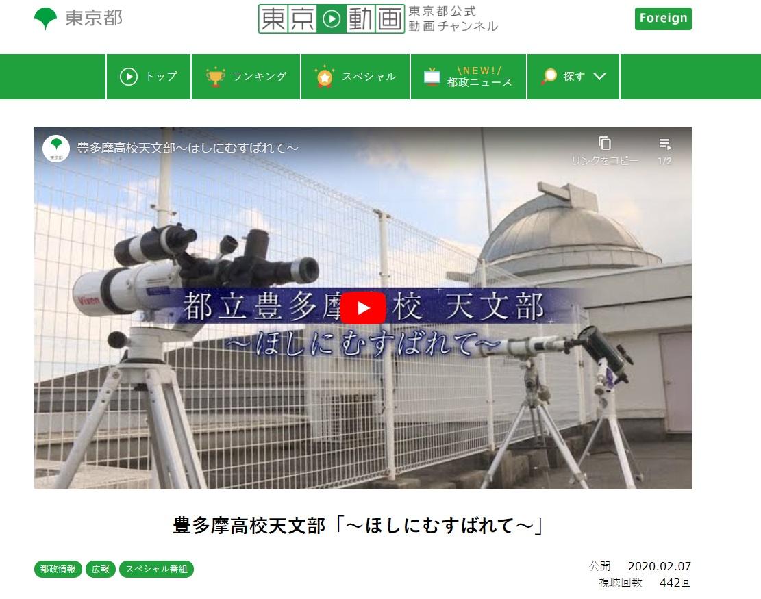 天文部が使用しているドームと望遠鏡